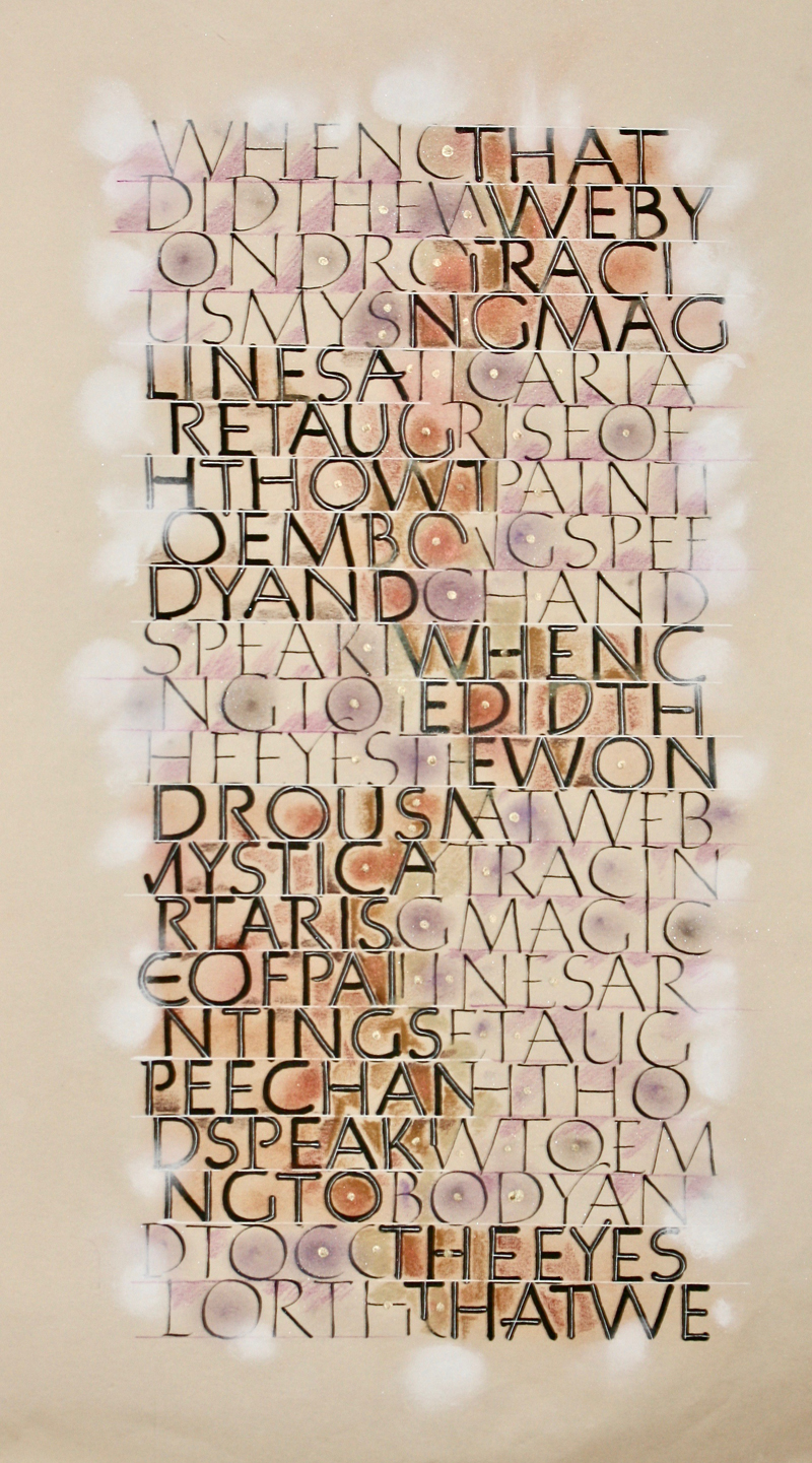 Pic Of The Week 2017 Austin Flats Laken Beige 38 This Work Was Done By Amy Lear In 2016 For Session Variations On Romans 26 Seeds A Year To Grow Her Own Words
